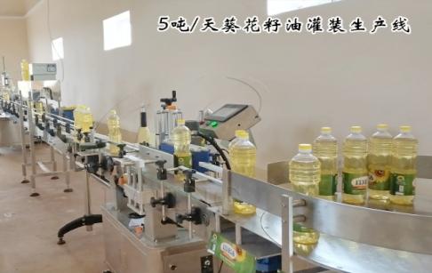 5吨/天葵花籽油灌装生产线在乌兹别克斯坦成功安装!